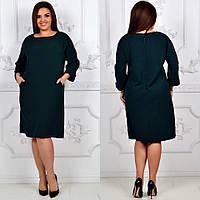 Платье женское,  772 , темно-зеленый