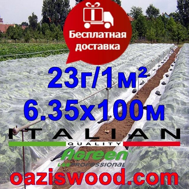 Агроволокно р-23 6,35*100м AGREEN 4сезона белое Итальянское качество