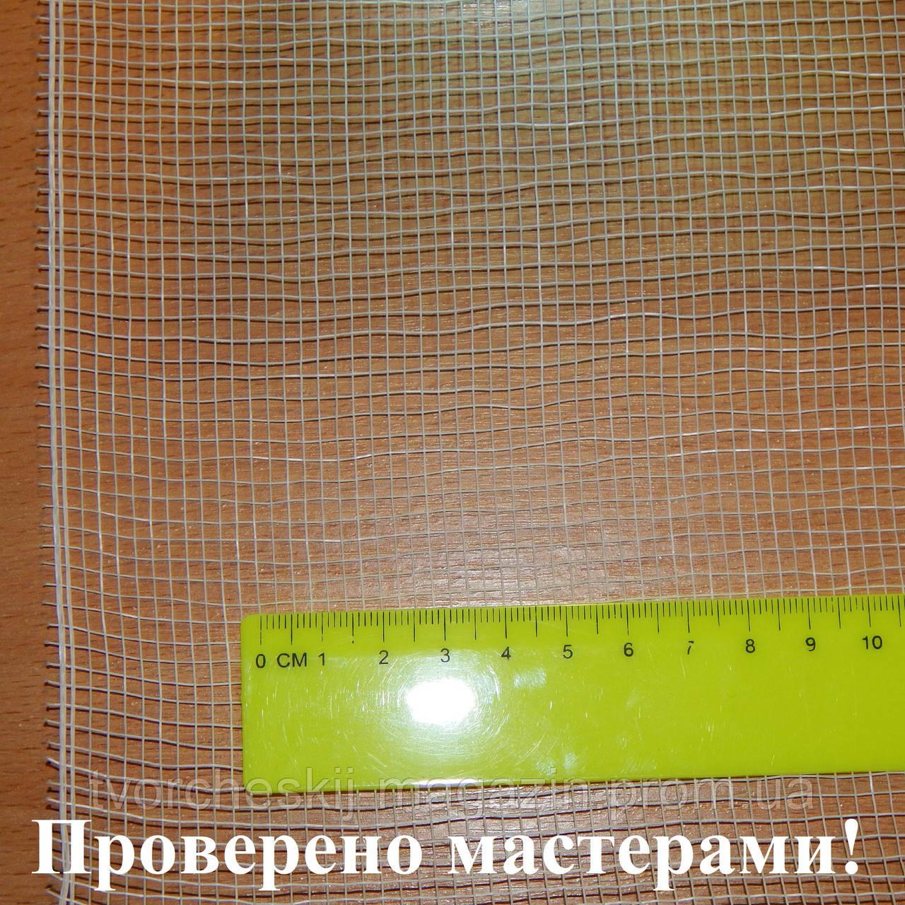 Сетка флористическая стандарт 50 см белая пог. м.