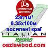 Агроволокно р-23 6,35*100м AGREEN 4сезона, усиленные края Итальянское качество
