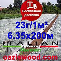 Агроволокно р-23 6,35*200м AGREEN 4сезона белое Итальянское качество, фото 1