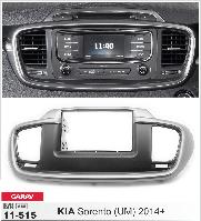 Переходная рамка CARAV 11-515 2 DIN (KIA Sorento)