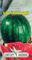 Семена арбуза Борчанський 2 г