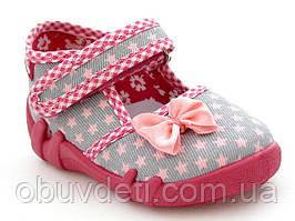 тапочки для девочки  Renbut  25 -16 см
