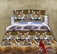 Постельное белье полуторное Тигры,магазин постельного
