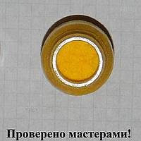 Флок желтый, баночка 20 мл
