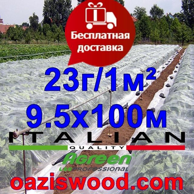 Агроволокно р-23 9,5*100м AGREEN 4сезона белое Итальянское качество