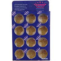 Бисер бульонки для ногтей (MP-224), золото