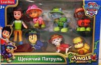 Набор героев фигурок Щенячий патруль ДЖУНГЛИ LQ2029 Paw Patrol в коробке 27*5*17,5см
