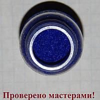 Флок синий, баночка 20 мл