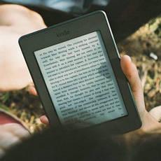 Більше читати
