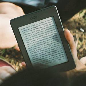 Больше читать