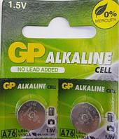 Батарейка часовая GPA76 (LR44/G13)
