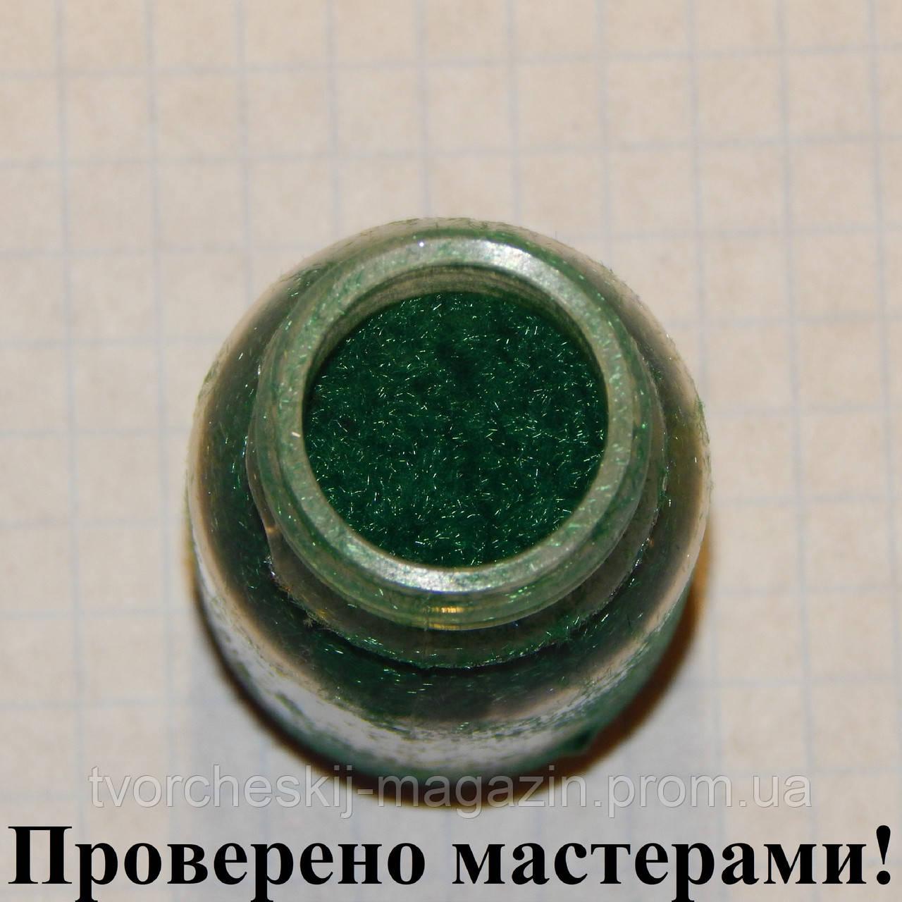 Флок зеленый, баночка 20 мл