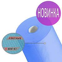 Одноразовые простыни в рулонах 0,6х100 м. плотные 25 г/м2, медицинские, для защиты поверхностей, голубые, фото 1