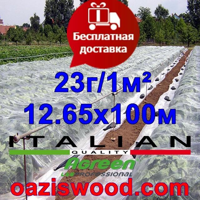 Агроволокно р-23 12,65*100м AGREEN 4сезона белое Итальянское качество