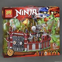 """Конструктор детский аналог Лего Ninjago """"NJ"""" 31011 (10) ниньзя 1193дет, фото 1"""