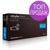 Нитриловые перчатки черные Nitrylex PF Black текстурированные на пальцах, неопудренные, 50пар в упаковке