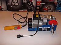 Лебедка электрическая, тельфер Herkules SHZ 125/250 (Einhell)