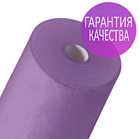 Одноразовые простыни в рулонах 0,6х100 метров 20 г/м2, медицинские, для индустрии красоты, фиолетовые