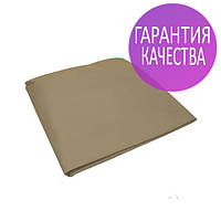 Чехол на кушетку 0,8х2,1м Panni Mlada бесшовный спанбонд 45 г/м2, универсальный с резинкой, 1 шт, бежевый