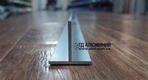 Т профиль алюминиевый 15х15х1,5 / анод серебро
