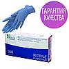 Перчатки нитриловые синие Polix, с текстурой на пальцах, неопудренные, 100шт/50пар в упаковке, purple blue