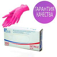 Перчатки нитриловые розовые Polix, с текстурой на пальцах, неопудренные, 100шт/50пар в упаковке, фото 1