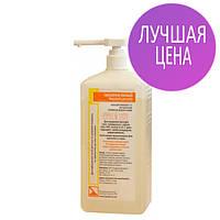 Неосептин Первин Дезинфицирующее средство для обработки кожи и слизистых