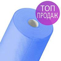 Одноразовые простыни в рулонах 0,6х200 метров 20 г/м2, медицинские, для салонов красоты, голубые