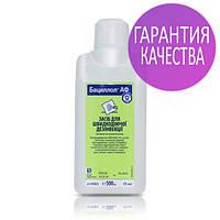 Бациллол АФ 500 мл-дезинфицирующие средства, для быстрой дезинфекции изделий медицинского назначения