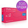 Нитриловые перчатки розовые Nitrylex PF Collagen текстурированные на пальцах, неопудренные, 50пар в упаковке