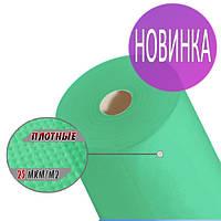 Одноразовые простыни в рулонах 0,6х100 метров плотные 25 мкм/м2, медицинские, для индустрии красоты м'ятные