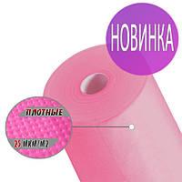 Одноразовые простыни в рулонах 0,6х100 метров плотные 25 мкм/м2, медицинские, защита рабочего места, розовые