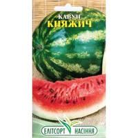 Семена арбуза Княжич 2 г