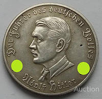 Германия. Третий Рейх. 1 шиллинг 1933 г.