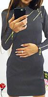 Комфортное платье из французского трикотажа с карманами
