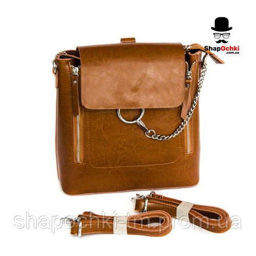 29118c1c4f3d Купить сейчас - Сумка-рюкзак женская 1032, кожа, рыжая: 1 280 грн ...