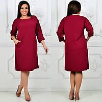 Платье женское, модель 772 , бордо