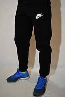 Черные брюки спортивные с манжетами Nike - зимние (с начёсом)