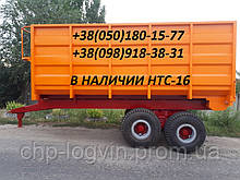 Прицеп тракторный (зерновоз) НТС-16, НТС-10,НТС-5, 2ПТС-9,