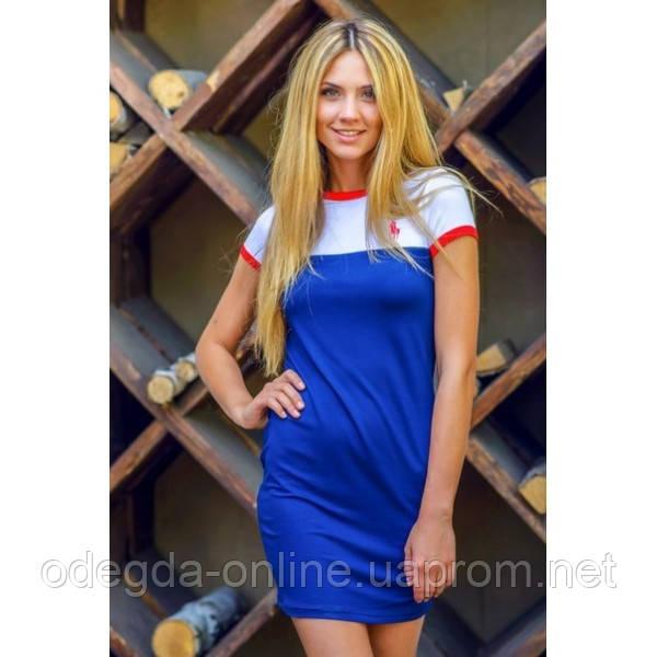 Интернет-магазин одежды Odegda-Online