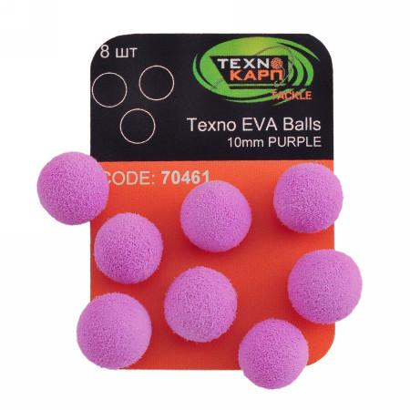 Texno EVA Balls 10mm purple
