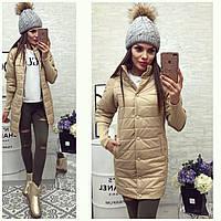 Куртка женская,  модель 205/2, золото