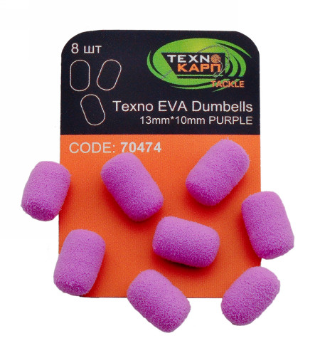 Texno EVA Dumbells 13mm*10mm purple