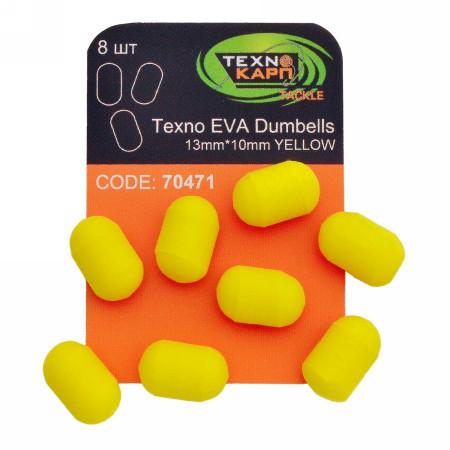 Texno EVA Dumbells 13mm*10mm yellow