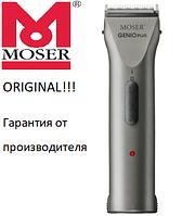 Машинка д/стрижки MOSER Genio Plus New титан (1854-0078)