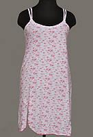 Короткая ночная сорочка женская с разрезом на бретельках (ночнушка) трикотажная хлопковая Украина