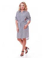 Коттоновое платье-рубашка больших размеров в полоску