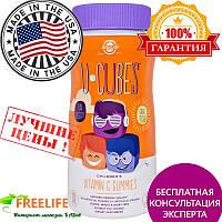 Solgar, U-Cubes, жевательные конфеты с витамином C для детей, 90 шт., купить, цена, отзывы